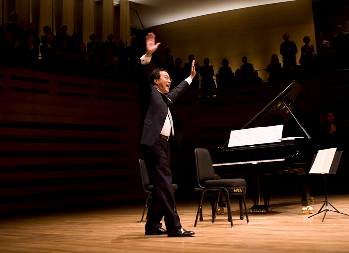 Yo-Yo Ma in performance at Koerner Hall.