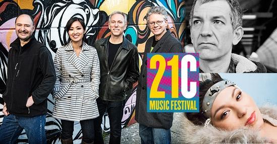 21C Music Festival 2016