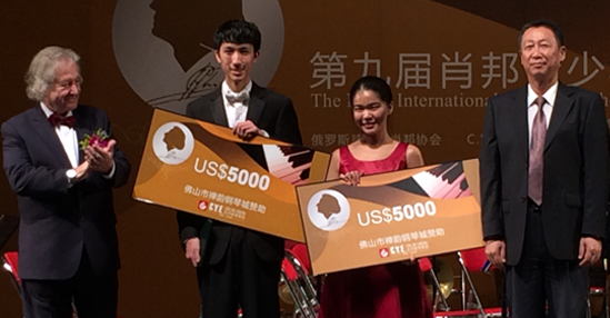 Annie Zhou at International Frederick Chopin Competition for Young Pianists