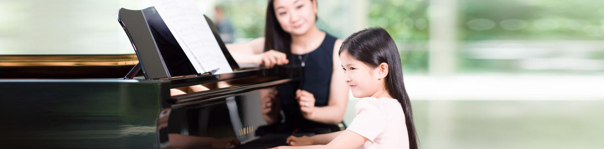 About The Royal Conservatory Certificate Program - piano student